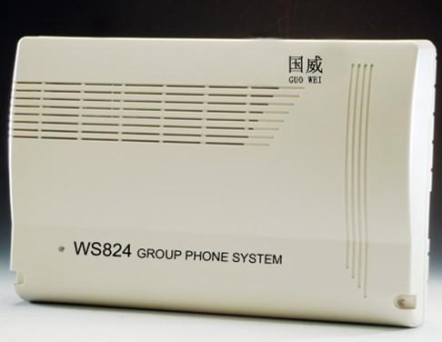 国威WS824(9)A型