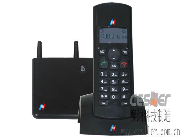 国威2.4G数字无绳专用话机